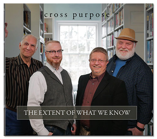 Extent of What We Know Cover